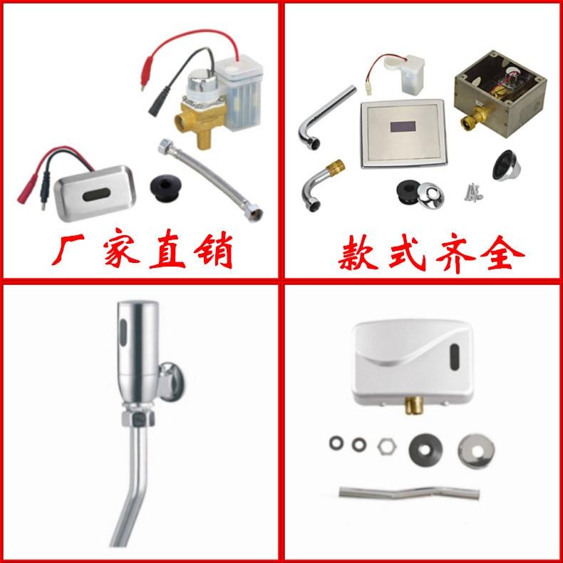 Integrierte pee urinal sensor infrarot-sensor druckspüler plumpsklo sensoren YA-53