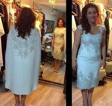 Vestidos elegantes de la madre de la novia con apliques con el cabo Formal novio madrina noche fiesta de boda invitados vestidos talla grande