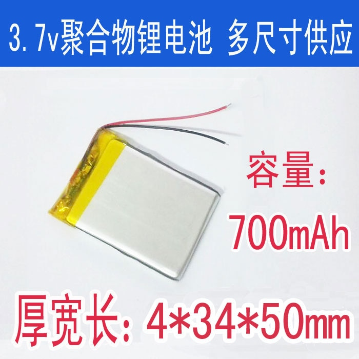 3,7 V 700mAh nuevo 383450 star MP3MP4MP5 GPS batería de polímero de...