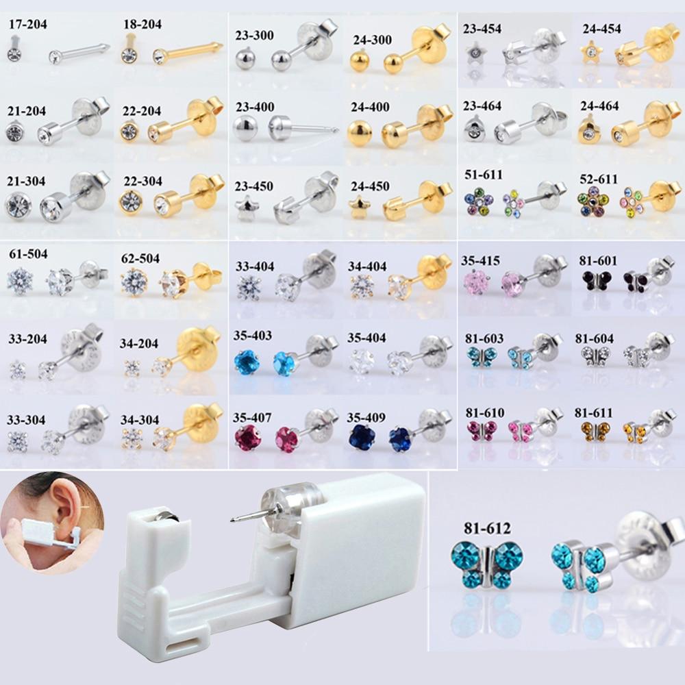 24PCS/BOX Sterile Disposable Home Use Safe&No Pain Ear Piercer Device Cartilage Piercing Gun Machine Tools Kit Choose Desig