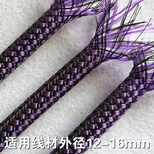 9 mètres 12mm manchons de câble fil de coton tresse fil protégeant PP + PET Nylon manchon de câble treillis métallique choc pour ensembles de câbles