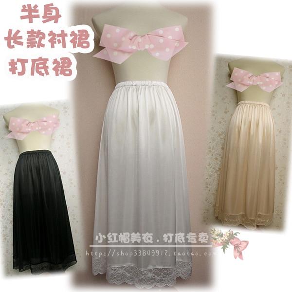 Lace decoration bust skirt long skirt design basic stain silk half silp women underskirt 75cm