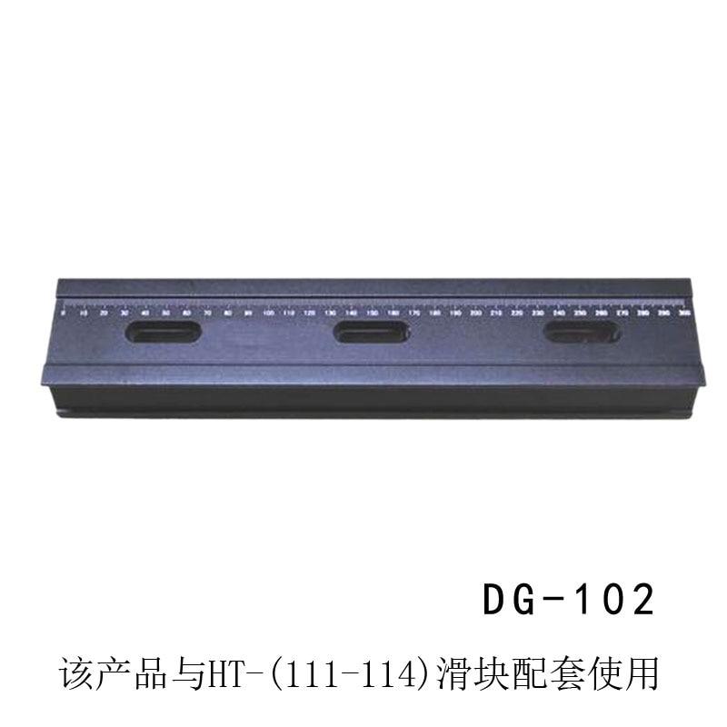 DG-102 دليل rail بدقة ، الشريحة البصرية ، 58 ملليمتر x 610 ملليمتر