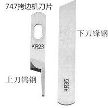 KR23&KR35 Knife/Blade,Strong H Brand,2Pcs/Lot,Industrial Serger / Overlock Sewing Machine Parts,For Juki,Siruba,Pegasus,Jack...