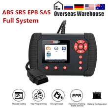 Диагностический сканер Vident iLink400, 12 В, OBDII, ABS, SRS, EPB