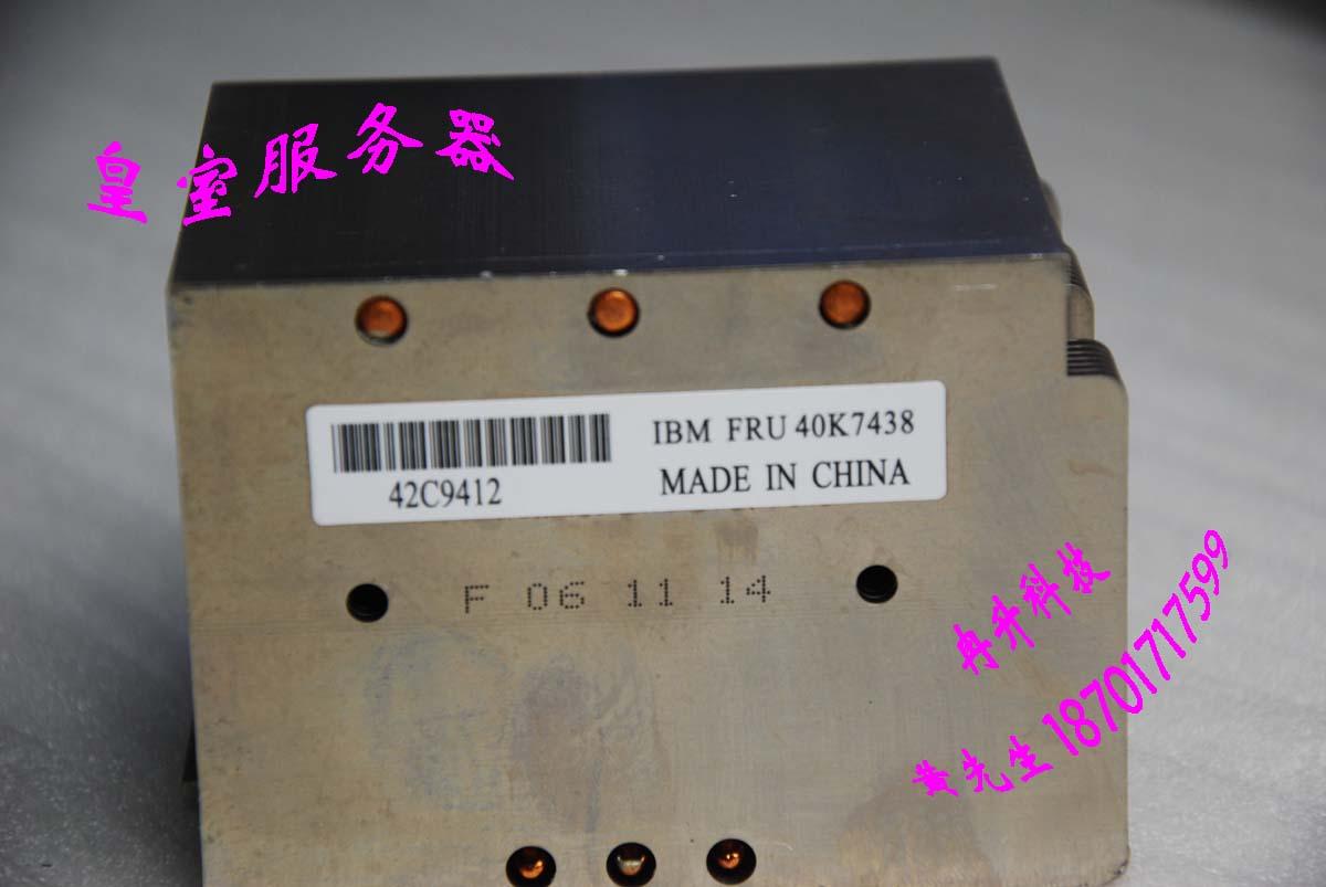 Para IBM CPU disipador de calor x3650 x3400 x3500 40K7438 42C9412 radiador