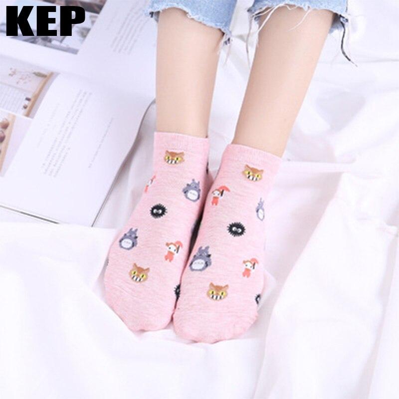 Nuevos calcetines transpirables divertidos Totoro de algodón con dibujos animados de Spirited Away Ghibli Miyazaki Anime para mujer