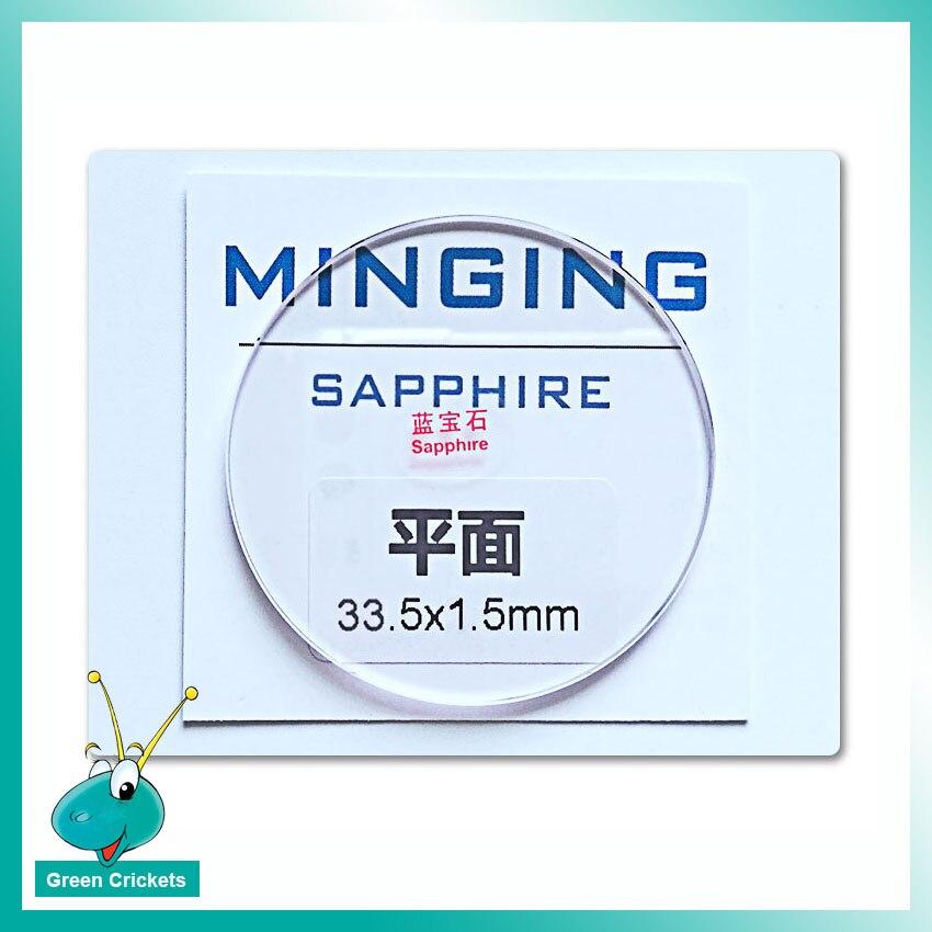 Venta al por mayor, 2 unidades por lote, reloj de cristal de zafiro de 33mm, 33,5mm, 34mm, 34,5mm, 1,5mm de grosor, cristal de zafiro