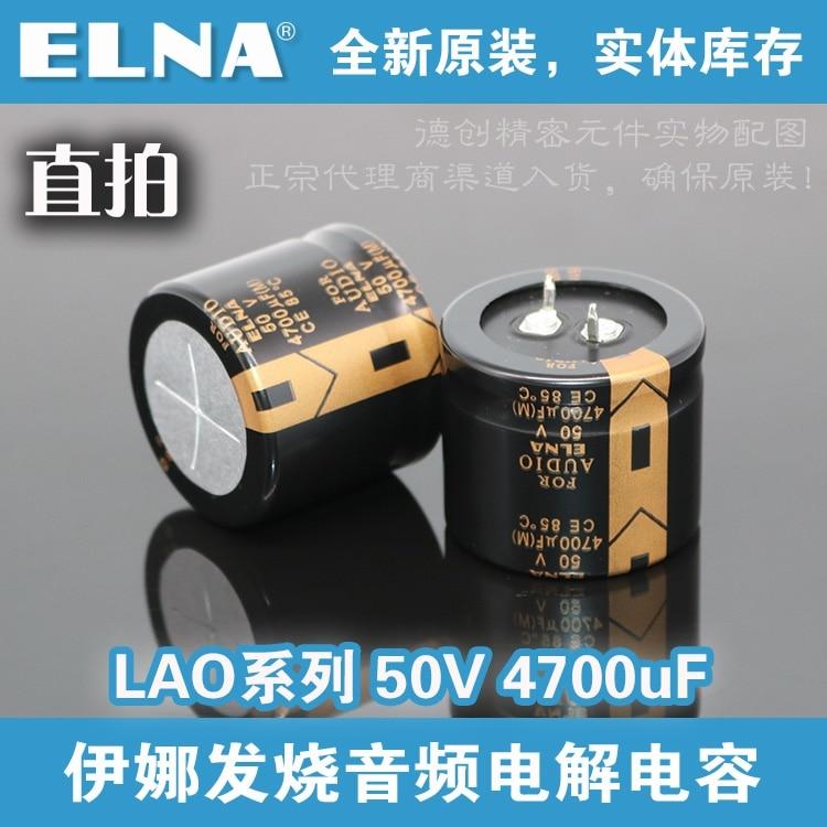 2PCS ELNA LAO series 50V 4700uf 35*30mm audio capacitor electrolytic capacitor super capacitor free shipping