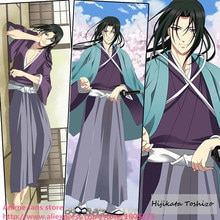 Taie doreiller Anime japonais   Cool Hakuouki Shinsengumi Kitan Hijikata Toshizo BL, décoratif câliner corps