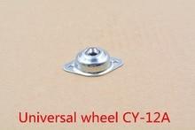 CY-12A 12mm roulement smart voiture roulettes petit maverick oeil rond en acier boule omni roue roue universelle 1 pièces