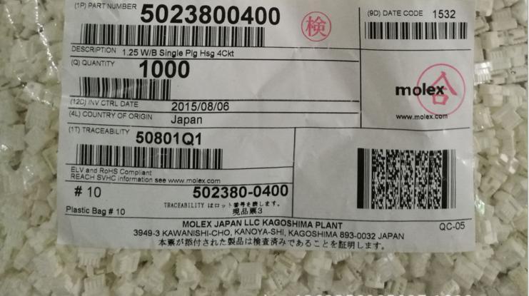 5023800400 موصلات محطات إيواء 100% ٪ أجزاء جديدة ومبتكرة موليكس 502380-0400
