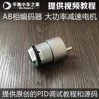 dc geared motor with encoder code wheel speed two wheel self balancing car inverted