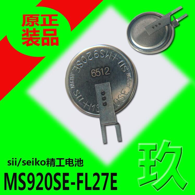 MS920SE-FL27E MS920SE MS920 100% nuevo y original