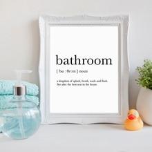 Sinais do banheiro parede arte da lona posters impressão engraçado banheiro definição citação pintura preto branco imagem da parede decoração casa