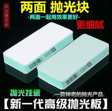 10 pièces Collectables-outil de brosse autographe double face plaque de polissage feuilles de noyer bloc de polissage 40*87*14mm