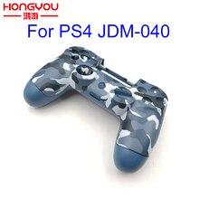 20pcs di Ricambio Camouflage Custodia In Plastica Borsette Caso per Sony PS4 Pro JDM-040 Controller Wireless Anteriore Posteriore di Caso