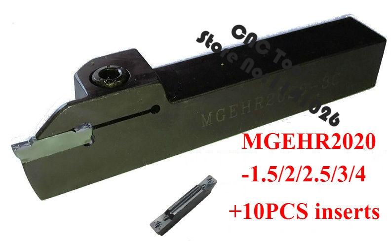 11 шт./компл. MGEHR2020-1.5/MGEHR2020-2/MGEHR2020-2.5/MGEHR2020-3/MGEHR2020-4 с 10 шт. вставок CNC токарный инструмент стержень, токарные инструменты