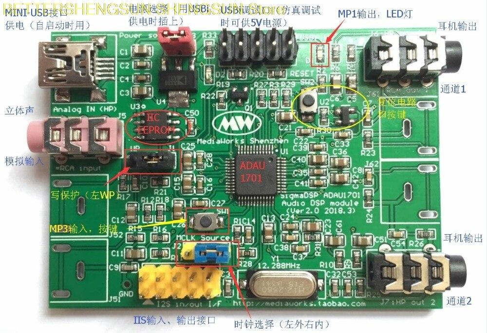 Sigmadsp adau1701 dsp módulo de ajuste (compatível com adau1401a)