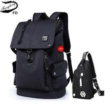 FengDong, 2 шт., большой размер, черный водонепроницаемый рюкзак, Мужская школьная сумка, набор, школьный рюкзак для мальчика, на одно плечо, слинг, нагрудная сумка