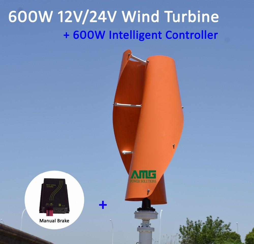400W 500W 600W 12V 24V VAWT eje Vertical residencial uso doméstico Helix molino de viento espiral turbina generador + 600W cargador controlador