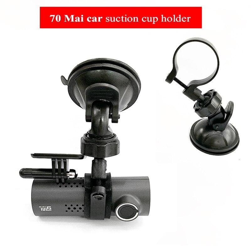 Для XIAOMI 70MAI Dvr присоска кронштейн, Dash Cam зеркало крепление комплект для 70mai dvr видеорегистратор. Для xiaomi 70mai автомобильные держатели Dvr