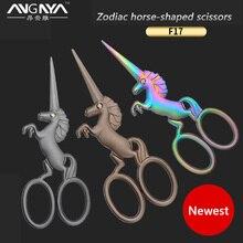 ANGNYA 1Pcs Horse-Shaped 12 Zodiac Shaped Titanium-Plated Durable Retro Embroidered Scissors Mini Scissors Styling Tools