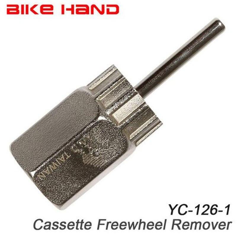 Extractor de casete de rueda libre de volante de bicicleta manual de bicicleta de montaña MTB llave de tubo herramienta de reparación YC-126-1 de mantenimiento