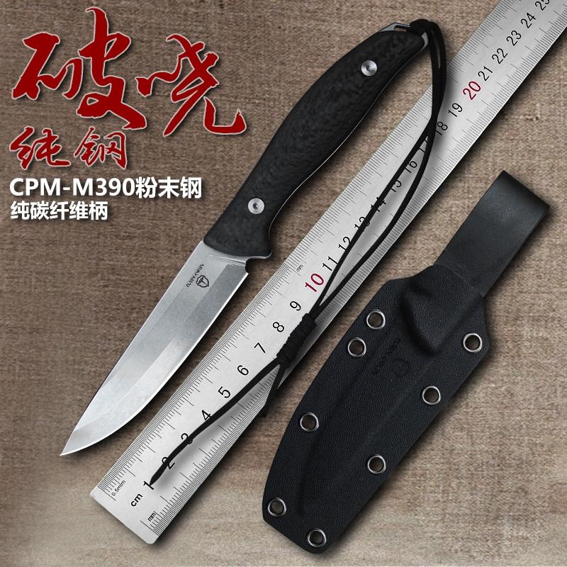 Cuchillo fijo de acero M390, mango de fibra de carbono, cuchillo recto de espiga completa, gran dureza, herramienta de supervivencia al aire libre, cuchillos de caza 61 HRC