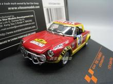 VITE SSE 1:43 FIAT 124 ABARTH 1974 38# alloy model Car Diecast Metal Toys Birthday Gift For Kids Boy