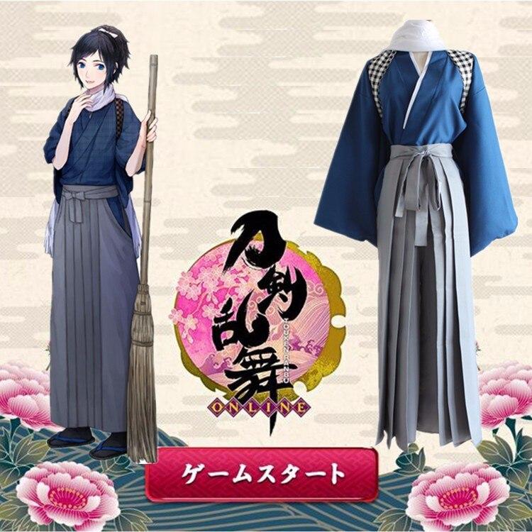 Anime Touken Ranbu en línea yamatonokami yasusada Cosplay disfraces completo set de kimono (Top + Pantalones + correa de hombro + bufanda)