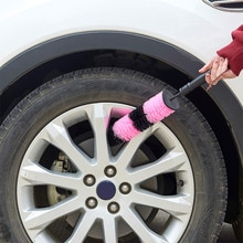 1piece Reddish black AUMOHALL New Wheel Tire Rim Scrub Brush Car Truck Motorcycle Bicycle Washing Cleaning tool