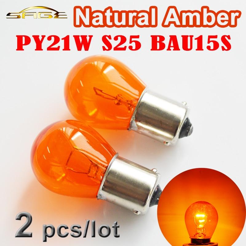 Flytop (2 unids/lote) PY21W ámbar Natural S25 BAU15s 12V21W cola del coche lámparas bombillas de vidrio