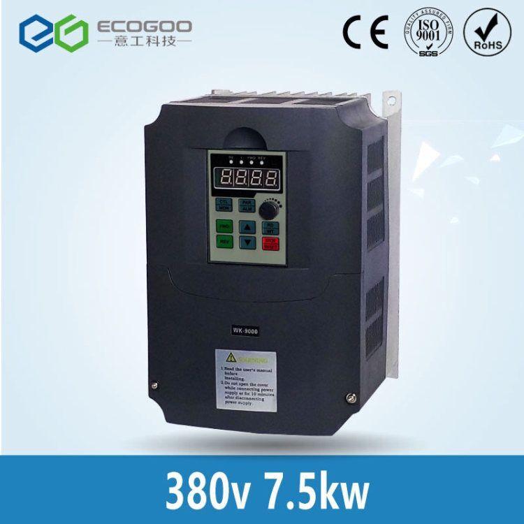 7.5KW 3 Fase 380V AC Drive/Inversor de Freqüência/proteção do motor VFD