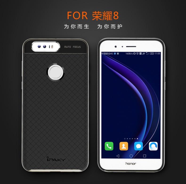 Étui 100% original de marque IPAKY pour Huawei Honor 8 élégant cadre dordinateur de haute qualité + coque arrière en silicone 5.7 pouces pour honor8