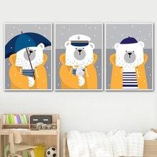 Niedźwiedź parasol przedszkole Art drukuj plakat na ścianę sztuki malarstwo ścienne obraz dziecko dziecko pokój płótno ozdobne malowanie A363