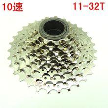 DNP 10 vitesses 11 T roulements roue libre de vélo 11/13/15/17/18/19/21/24/28/32 vis dans pour vtt