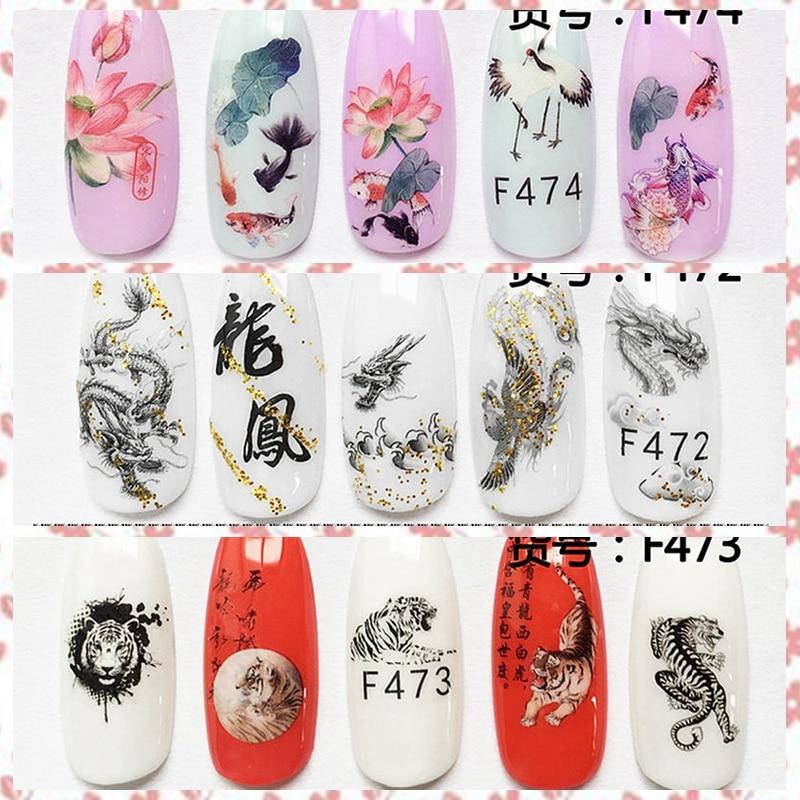 1 hoja de pintura tradicional china dragón Phoenix Tigre Goldfish diseños arte adhesivo para uña pegatinas consejos F472-474 # CF