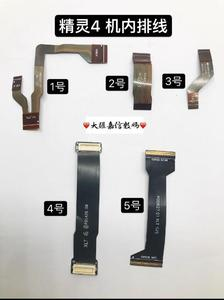 Replacement Spare parts for DJI Phantom4 P4 Signal cable