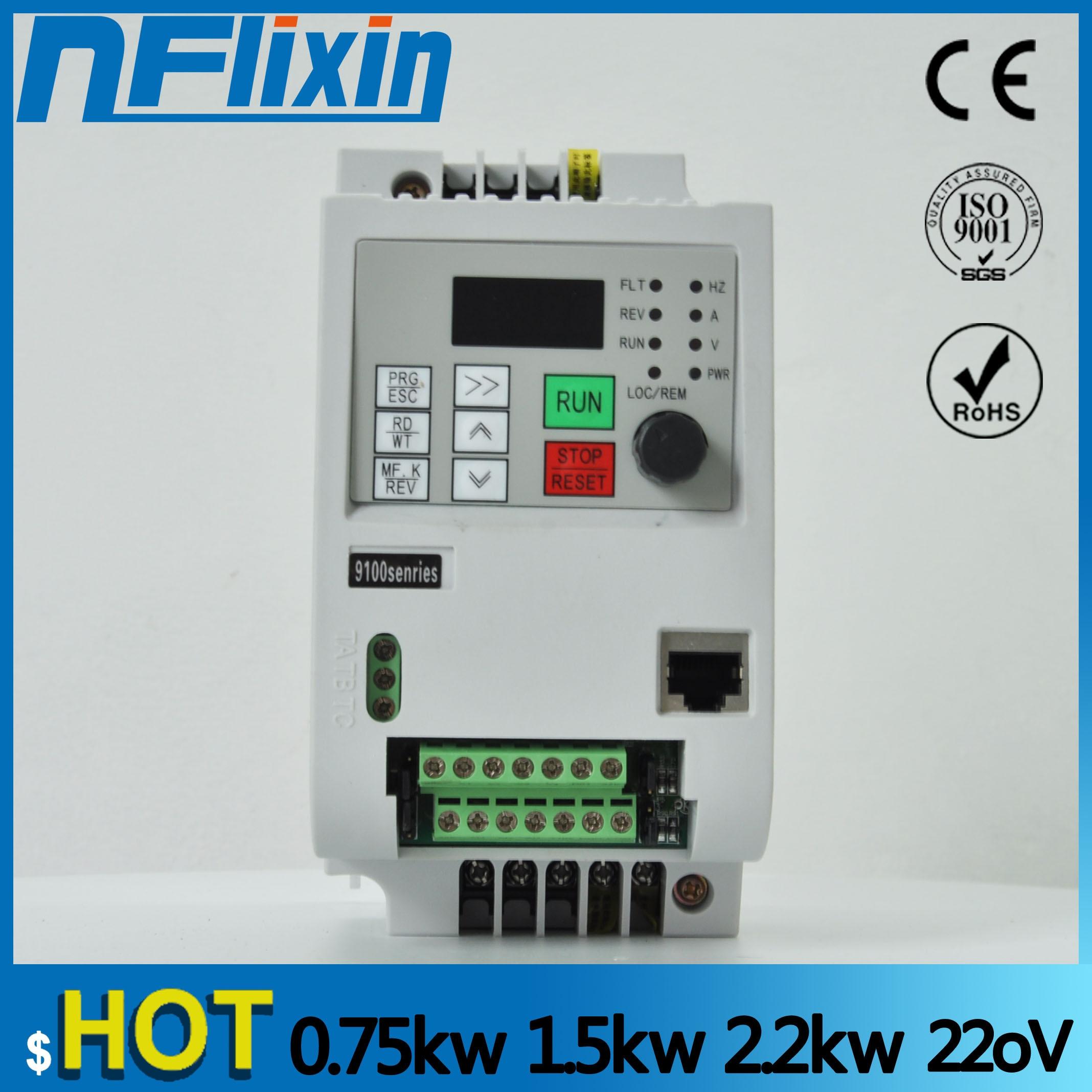 شحن مجاني تردد تحويل 0.75kw 2.2kw 4kw 220V 1 المرحلة المدخلات VFD التردد العاكس