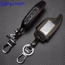 Jingyuqin 4 boutons cuir voiture etui clés accessoires pour scher-khan Magicar 5 LCD télécommande seulement Scher Khan Magicar M5