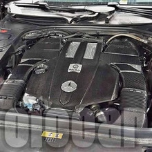OMS Carbon Motor Abdeckung für Benz W222 S400