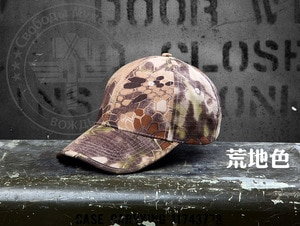 Free shipping Python pattern camouflage cap tactical baseball cap men women fan cap cap men's sun visor breathable