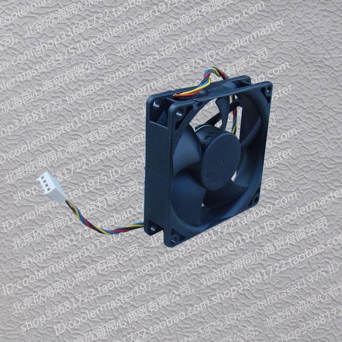 8020 dual ball computer case power supply fan