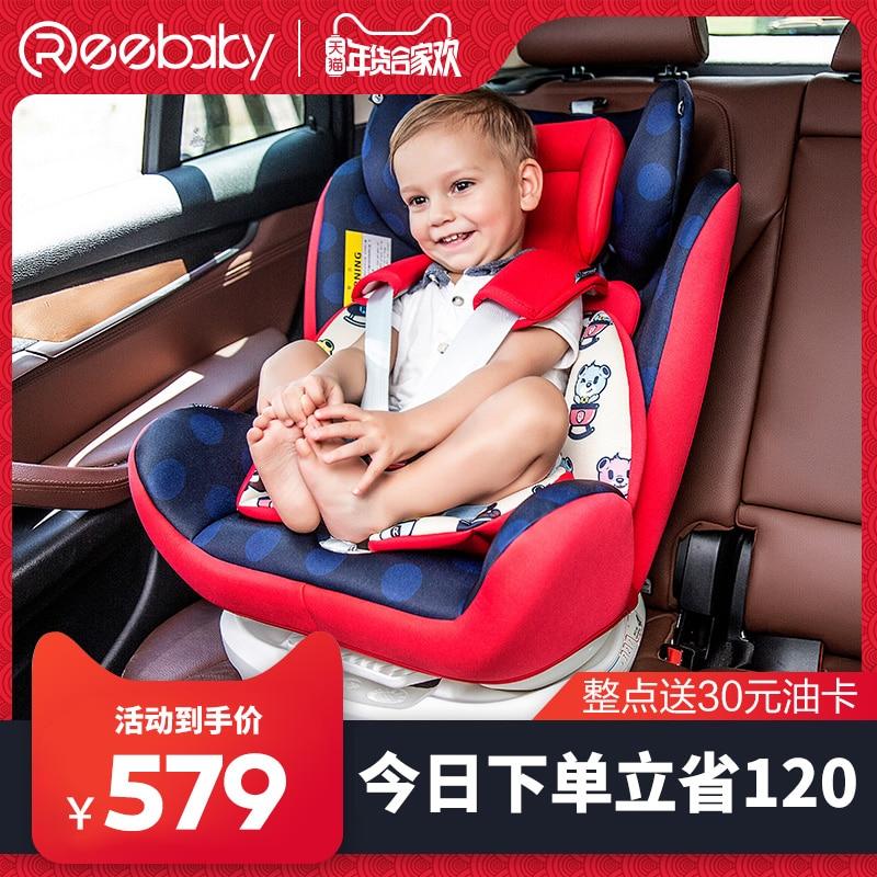 Автомобильное детское безопасное сиденье ISOFIX с жестким интерфейсом для детей 0 12