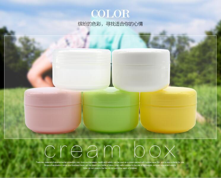 Tarro de plástico para crema de 20g 50g 100g 250g, contenedor de plástico para maquillaje, caja de cosméticos de muestra PP, botellas rellenables para mascarilla vacía