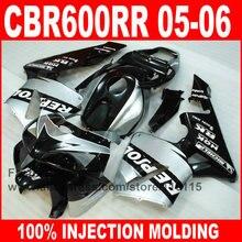7 cadeaux ABS moulage par Injection carénages pièces pour HONDA CBR 600RR 2005 2006 CBR600RR 05 06 noir argent route carénage kits