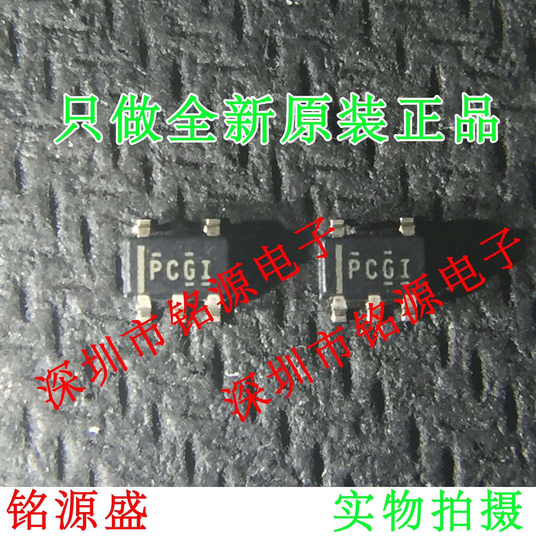 شحن مجاني TPS76912DBVR TPS76912DBVT TPS76912 PCGI