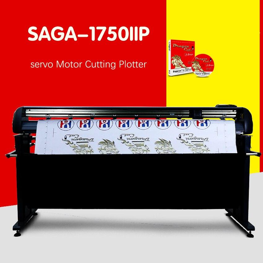 Plotter de corte de Servo brazos SAGA-1750IIP, 1 unidad, sistema de marcado de registro automático