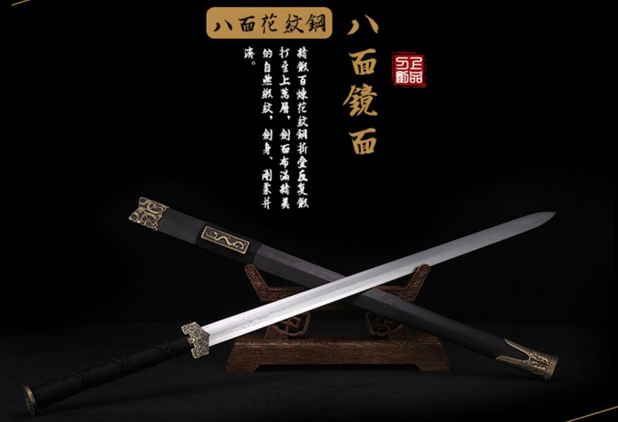 Espada china de alta calidad 8 lado Han Jian doblado hoja de acero Manganin Full Tang @ 3798